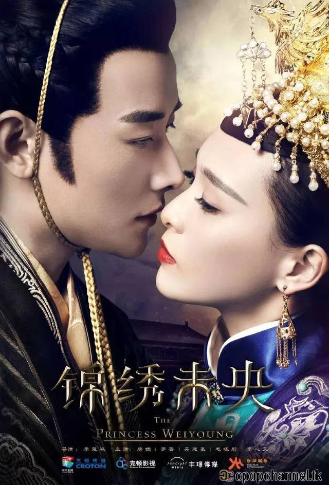 [OST] The Princess Wei Young – 锦绣未央